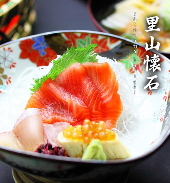 埼玉県 秩父西谷津温泉 宮本の湯 料理の写真