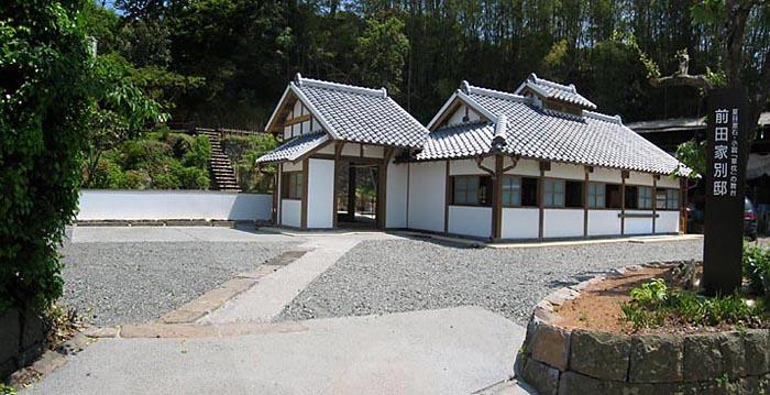 熊本 草枕温泉てんすい 前田家別邸の写真