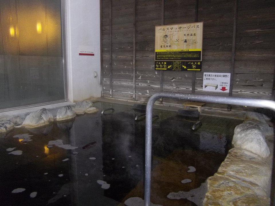 あすてらす 満天の湯|福岡 家族風呂|ちゃらん