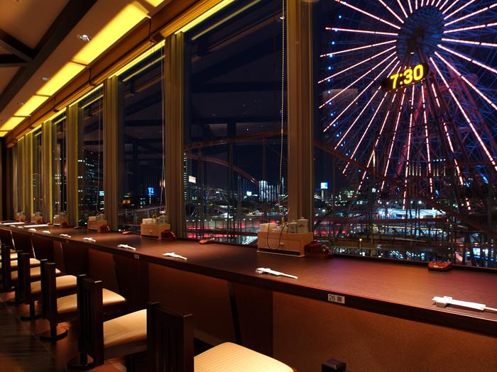 横浜みなとみらい万葉倶楽部 食事処の写真