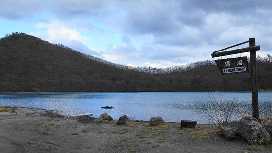 宮城 ホテル 亀屋 潟沼の写真