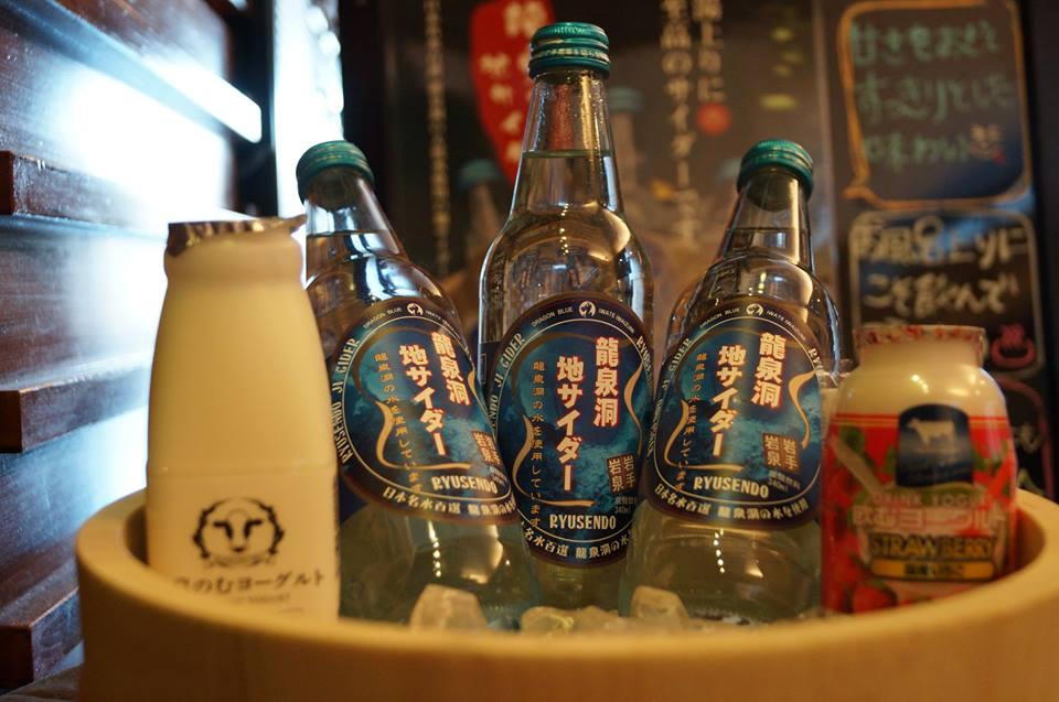 宮前平源泉湯けむりの庄 飲み物の写真