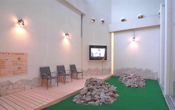 るり渓温泉 空気浴の写真