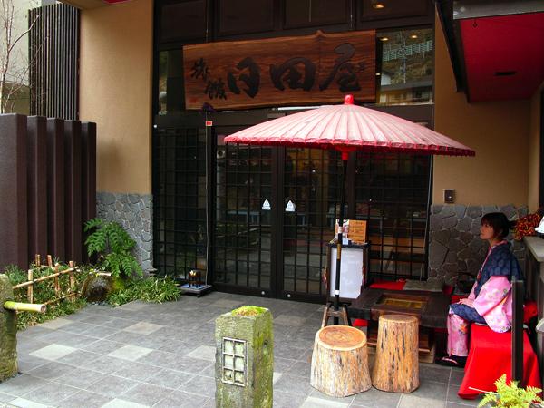 旅館日田屋 入口