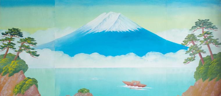 スパバレイ枚方南 富士山のペンキ絵