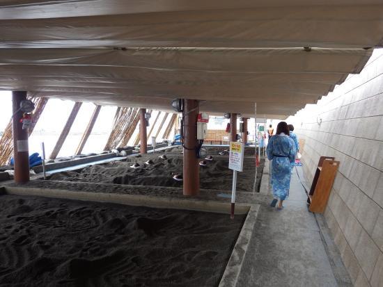 砂むし会館 砂楽の写真