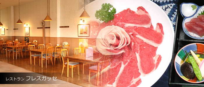 蔵王センタープラザ レストランの写真