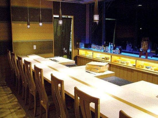 大和の湯 寿司バー
