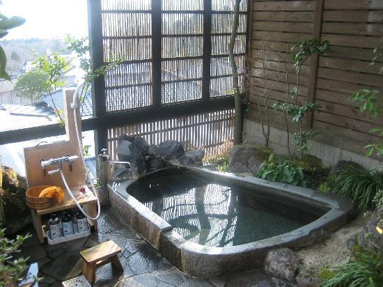 湯布院 御宿 八遇來 露天風呂の写真