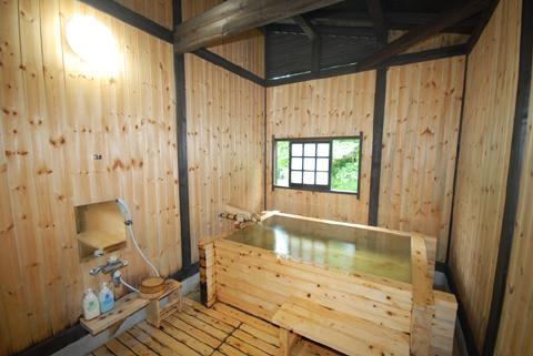 秋田 湯の宿 元湯くらぶ 貸切風呂の写真