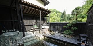 秋田 湯の宿 元湯くらぶ 温泉の写真