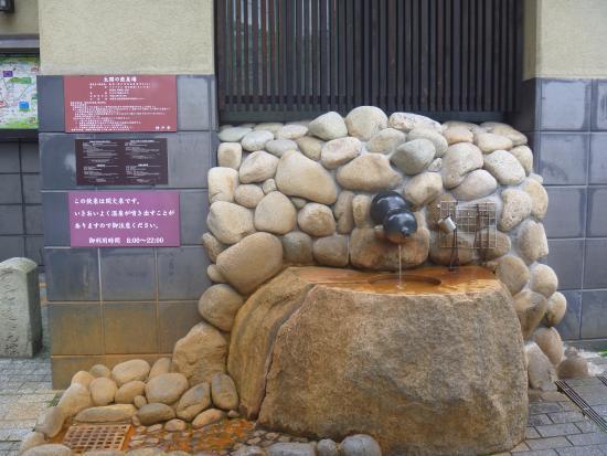 有馬本温泉 金の湯 太閤の飲泉場