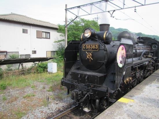 埼玉県 須崎旅館 秩父鉄道 SLパレオエクスプレスの写真