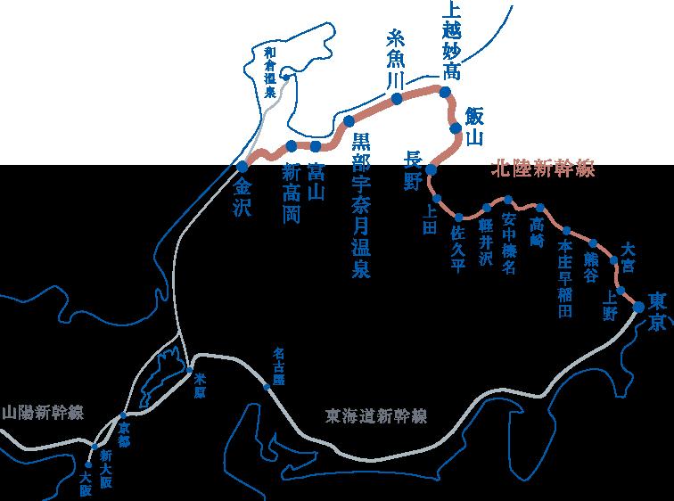 出典: 北陸新幹線公式スペシャルサイト