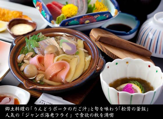 熊本 花鳥風月の宿 さつき別荘 料理の写真