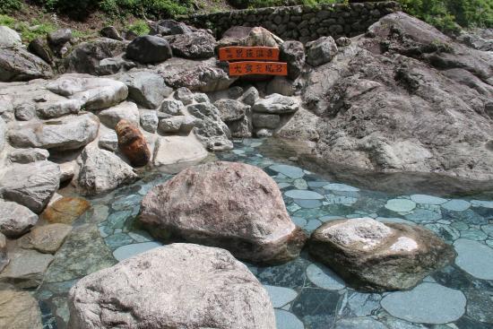 黒薙温泉旅館 混浴大露天風呂