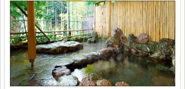 埼玉県 御宿竹取物語 露天風呂の写真