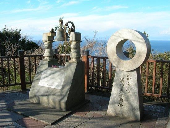 静岡 西伊豆今宵 恋人岬の写真