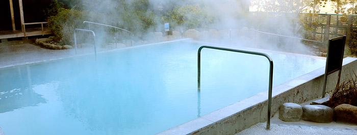 天然温泉 月の湯舟 望の湯
