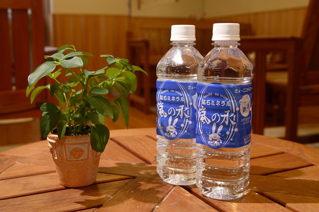 出典:ほてる大橋館の湯公式サイト