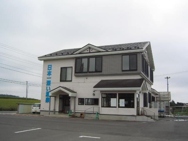 青森 六ヶ所温泉 建物の写真