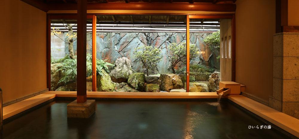 兵庫 城崎温泉 三木屋 ひいらぎの湯の写真