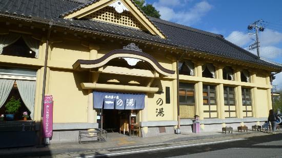 兵庫 城崎温泉 ゆとうや旅館 一の湯の写真
