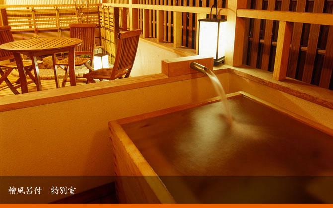 岡山県・湯原温泉に行くなら「湯の蔵つるや」へ!