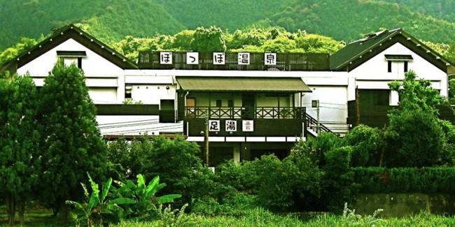 JR駅構内【森の国ぽっぽ温泉】の基本情報です