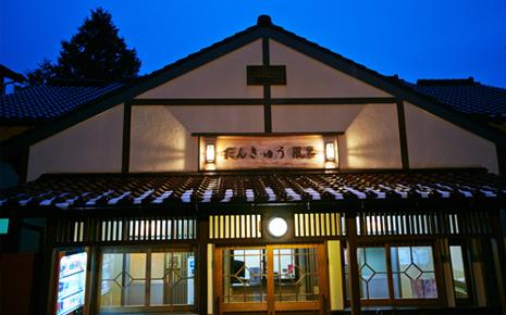 雲仙温泉最古の共同浴場