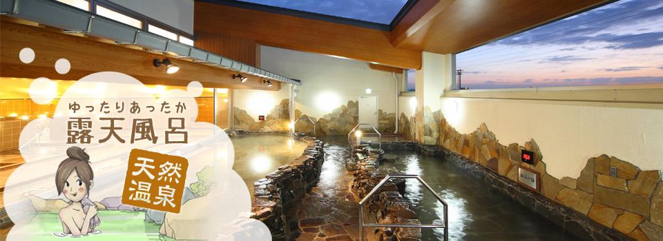広々とした大浴場の写真