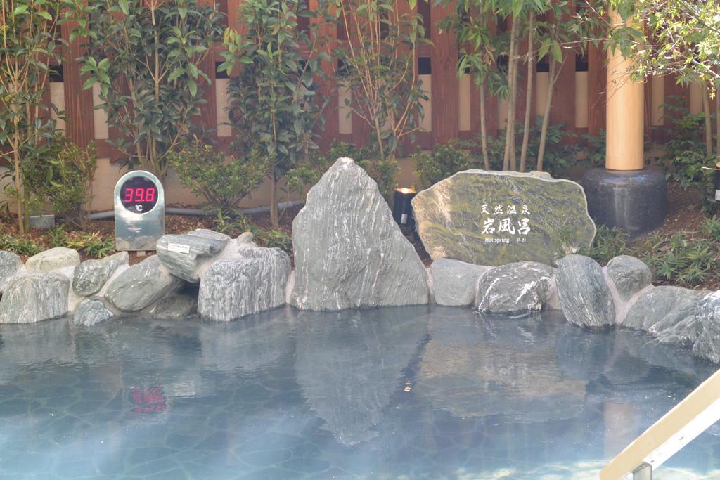 岩風呂 二種類あり、こちらは一般的な温度(この日は39.8度だった)