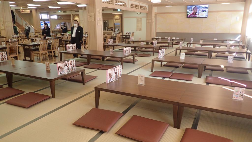 高尾山温泉 極楽湯 食事処の座敷