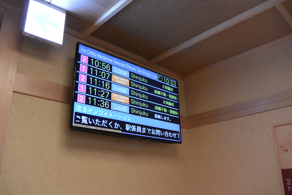 電車の遅延などはここで見られるので、直前までここでゆっくりできる