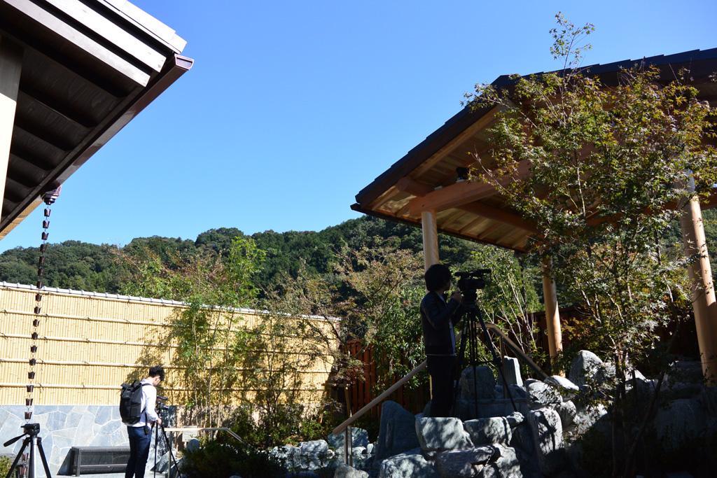 高尾山温泉 天然温泉の岩風呂