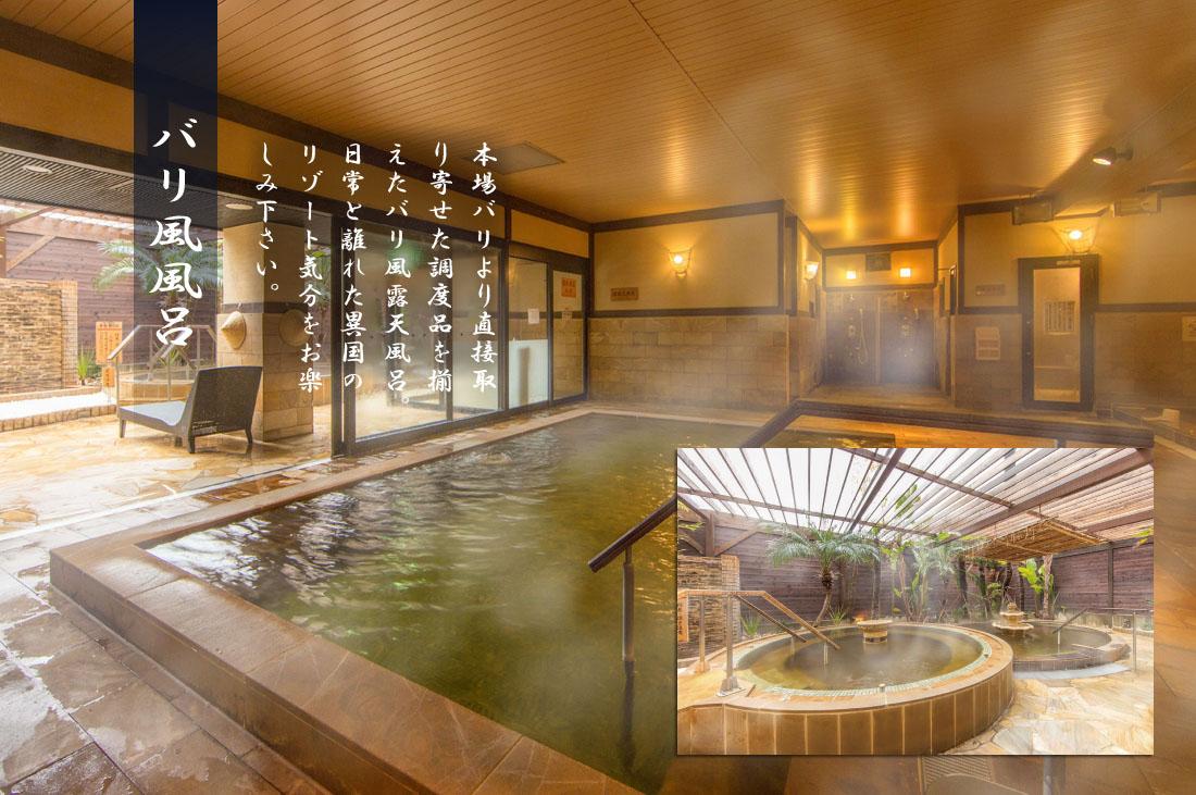 熊野の郷公式ウェブサイト