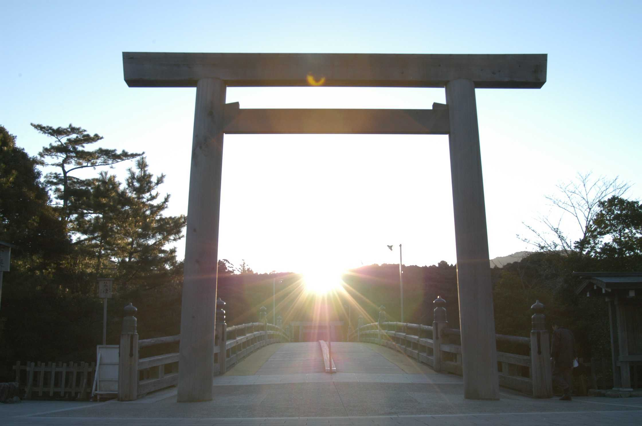 三重 みたすの湯 伊勢神宮の写真
