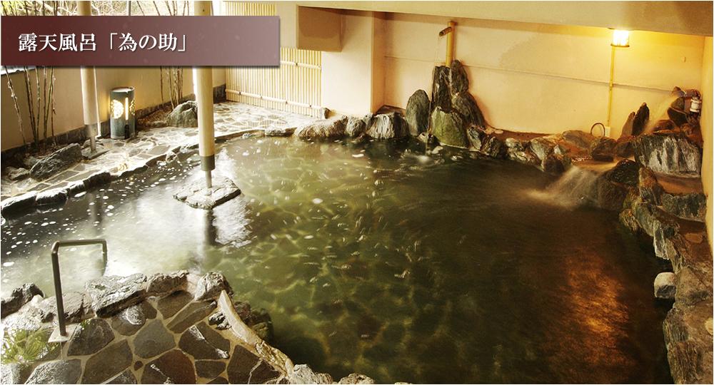 三重 湯元榊原館 温泉の写真
