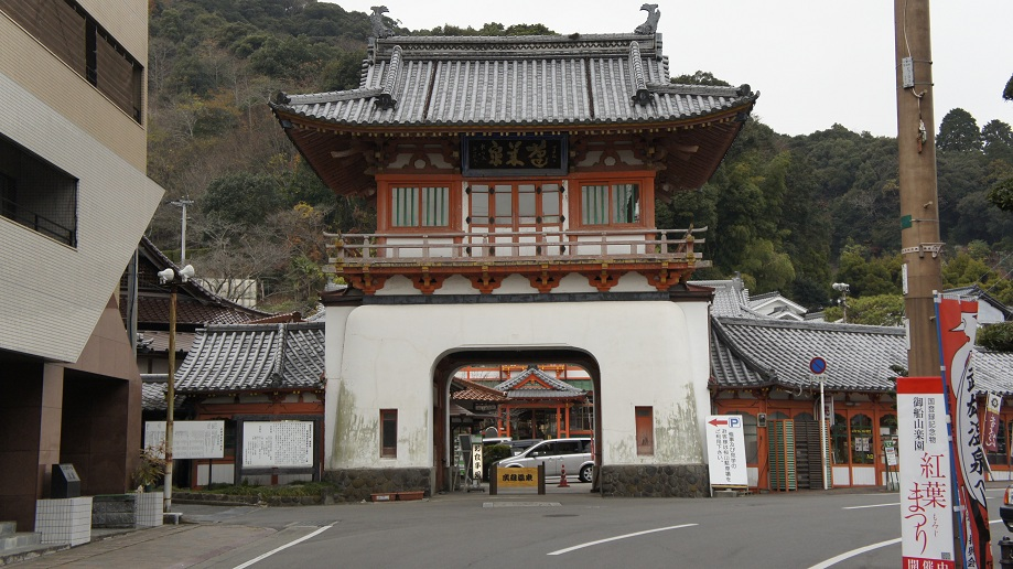 佐賀 楼門亭 入口の写真