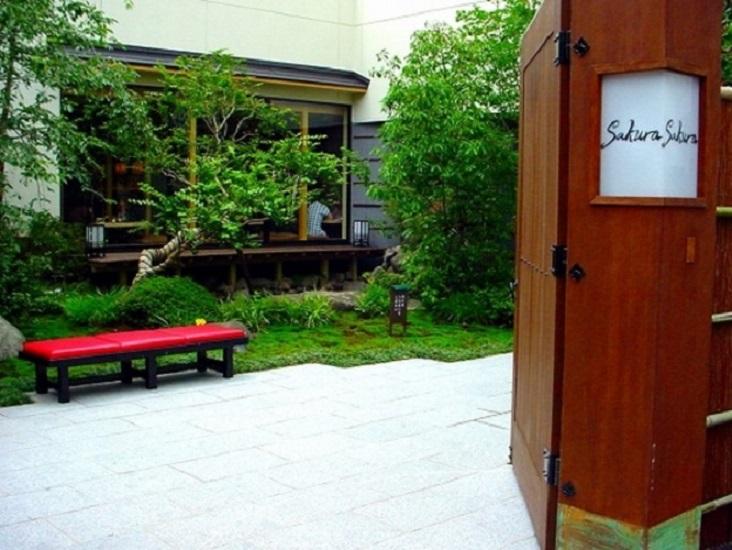 染井温泉sakura庭園