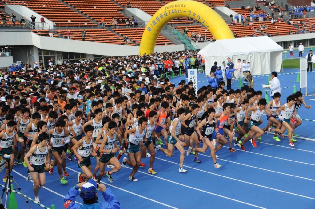 世田谷246ハーフマラソンスタート地点 駒沢オリンピック公園