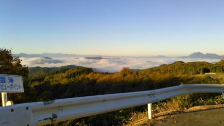 島根 千原温泉 雲海の写真