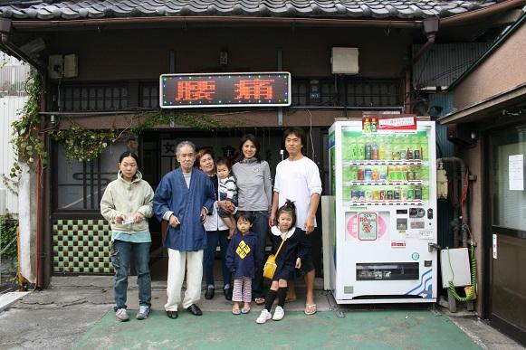 東京 清水湯 二代目の写真