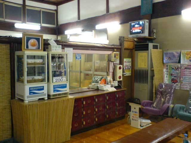 東京 清水湯 銭湯の写真
