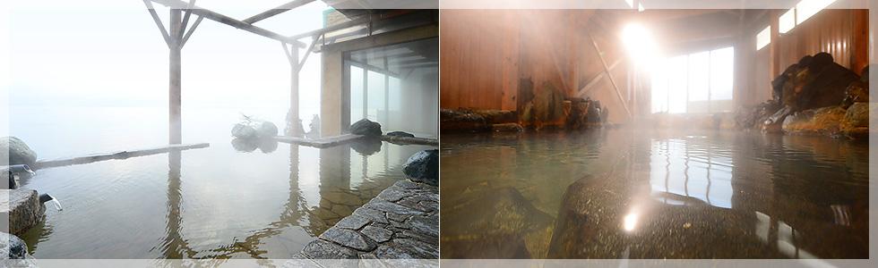 二種類の浴場