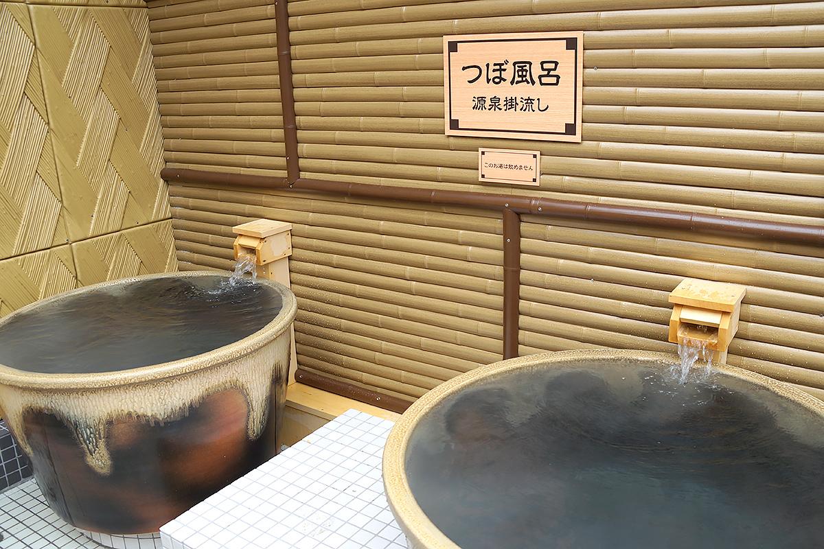 宇都宮天然温泉ゆらら つぼ風呂