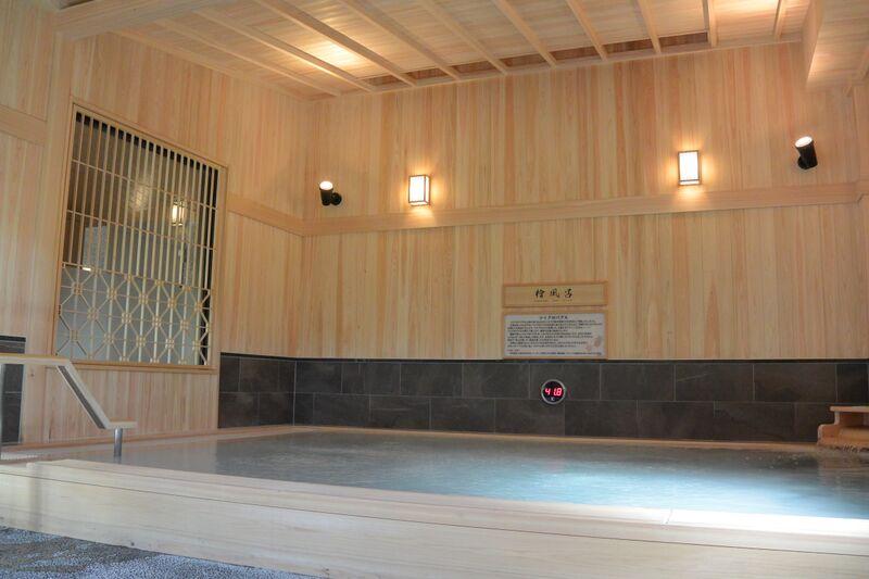高尾温泉の檜風呂