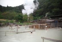 湧きたての温泉と泥を心行くまで堪能する事ができる別府温泉健康ランド
