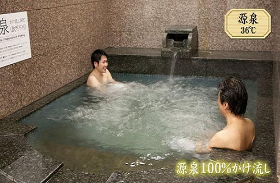 愛媛県松山ニューグランドホテル 天然温泉ゆるりん