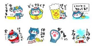 LINEスタンプ 猫の湯次郎